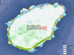 《海南环岛旅游公路及驿站规划》的相关内容摘要发给你大家了解看看