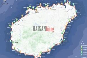 《海南环岛旅游公路及驿站规划》驿站概况简介给大家看看