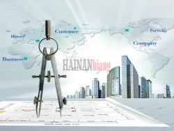 城市规划常用术语和指标