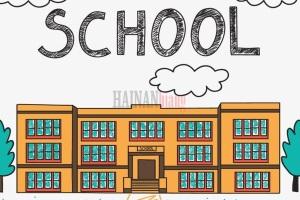 海南60所境内外优质学校首次集中公开