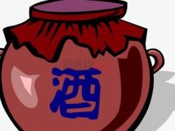 海南biang酒是什么酒?好喝吗?