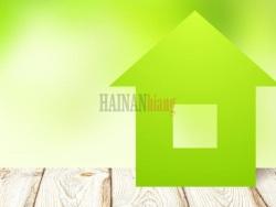 海南农村集体经营性建设用地入市怎么个流程?(一)
