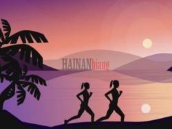 海南是个适合夜跑运动的地方?